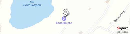 Болдинцево на карте Лукино
