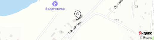 Охотник на карте Лукино