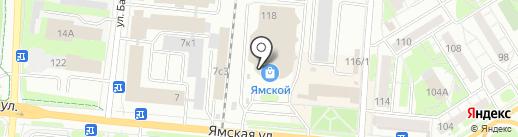 Галина клининг на карте Тюмени