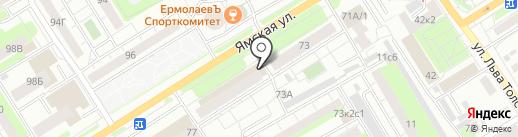 Ателье на карте Тюмени