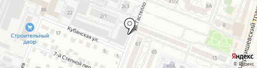 АВТО STAR на карте Тюмени