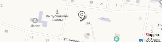 Сбербанк, ПАО на карте Коммунара