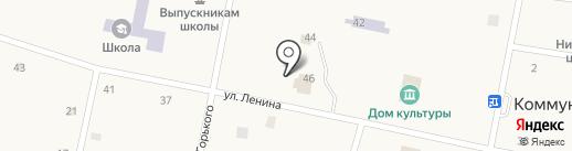 Qiwi на карте Коммунара