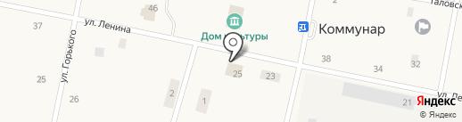 Незабудка на карте Коммунара