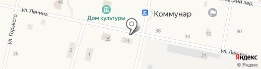 Радуга на карте Коммунара