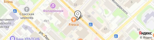 Ивановский трикотаж на карте Тюмени