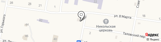 Русич на карте Коммунара
