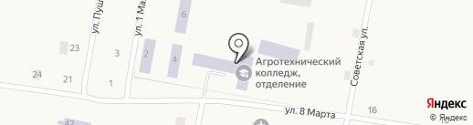 Ялуторовский аграрный колледж на карте Коммунара