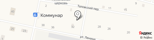 Участковый пункт полиции на карте Коммунара