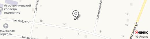 Коммунаровская амбулатория на карте Коммунара
