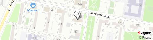 Общественная приемная депутата Городской Думы Роженцева В.Г. на карте Тюмени