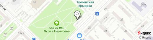 ФАВОРИТ АВТО на карте Тюмени