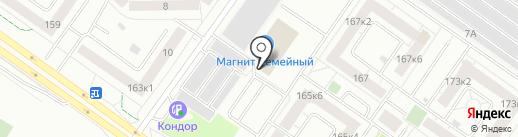Айкрафт оптика на карте Тюмени