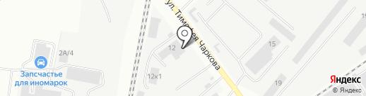 AvtoClean на карте Тюмени