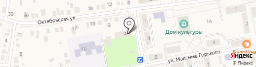 Нотариус Марусяк Л.В. на карте Боровского