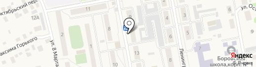 Банкомат, Западно-Сибирский банк Сбербанка России на карте Боровского