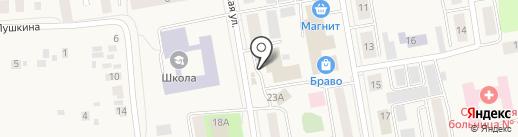 Absolute Beauty Studio на карте Боровского
