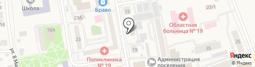 Пункт выдачи заказов Faberlic на карте Боровского