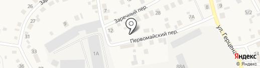 Оксана на карте Боровского