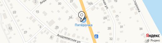 Калинка на карте Боровского