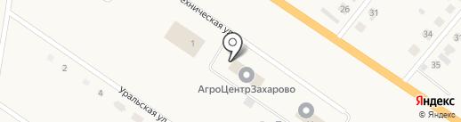 АгроЦентрЗахарово на карте Винзилей
