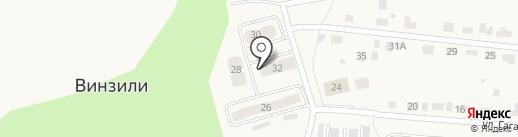 УКС на карте Винзилей