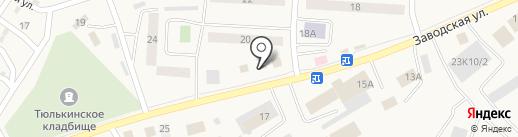 Магазин мяса и рыбы на карте Винзилей