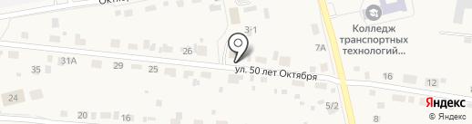 Пышма на карте Винзилей
