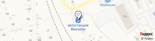Винзилинская автостанция на карте Винзилей