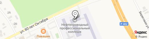 Тюменский нефтепроводный профессиональный колледж на карте Винзилей