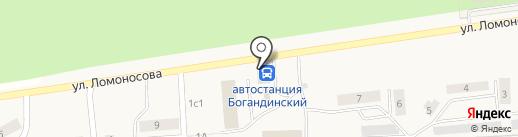 Богандинская автостанция на карте Богандинского