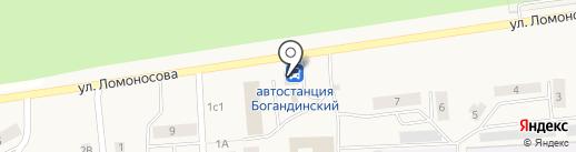 Автовокзал на карте Богандинского