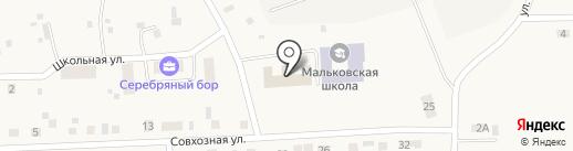 Администрация Мальковского муниципального образования на карте Мальково