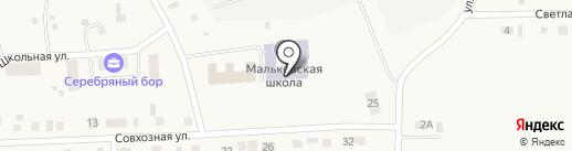 Батыр на карте Мальково