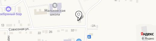 19 отряд Федеральной противопожарной службы по Тюменской области на карте Мальково