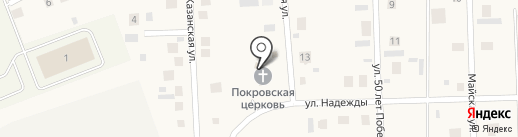 Храм Покрова Пресвятой Богородицы на карте Мальково