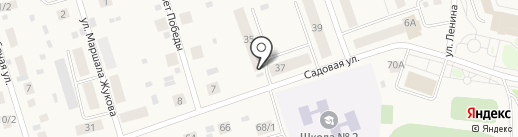 Аптека на карте Каскары