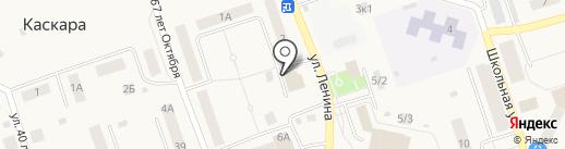 Банкомат, Сбербанк, ПАО на карте Каскары