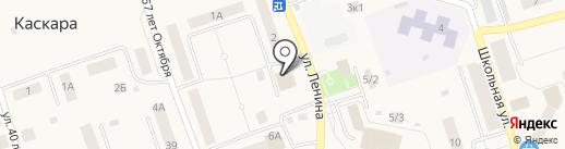 Продовольственный магазин на карте Каскары