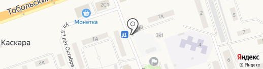 Продуктовый магазин на карте Каскары