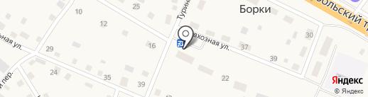 Банкомат, Сбербанк, ПАО на карте Борок