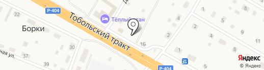 Уют на карте Борок