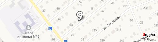 Ветеринарный кабинет на карте Ялуторовска