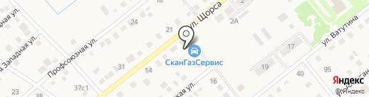СканГазСервис на карте Ялуторовска