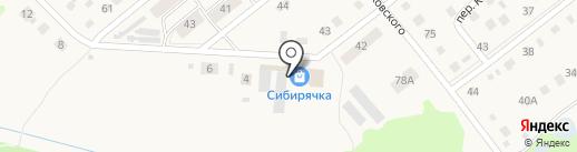 Магазин смешанных товаров на карте Ялуторовска