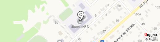 Средняя общеобразовательная школа №3 на карте Ялуторовска