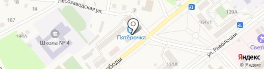 Магазин бытовой химии на карте Ялуторовска