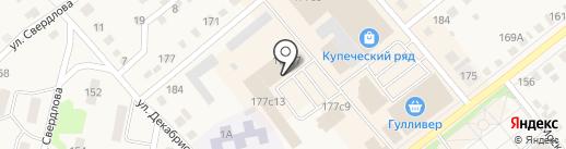 Мастерская по изготовлению ключей на карте Ялуторовска