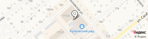 Парфюм-Лидер на карте Ялуторовска