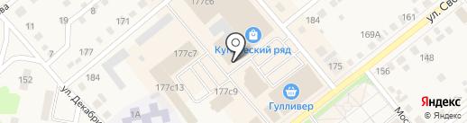 Триумф на карте Ялуторовска